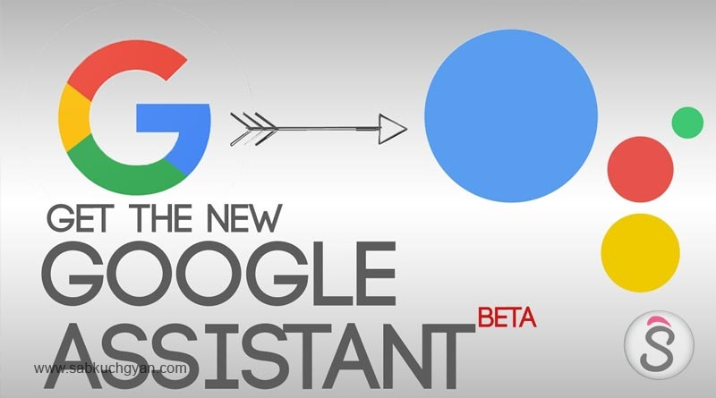 now-google-assistant-will-offer-childrens-homework