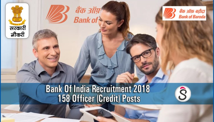 Bank of Baroda Recruitment 2018 : 424 Relationship Manager & More