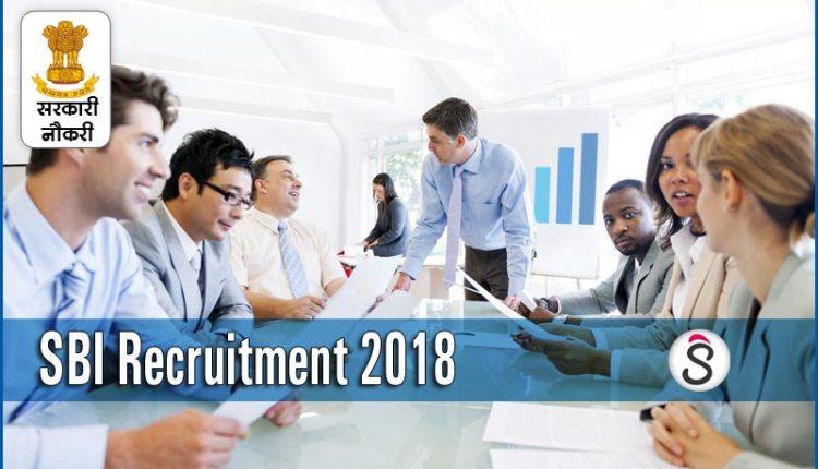 SBI-Recruitment-2018