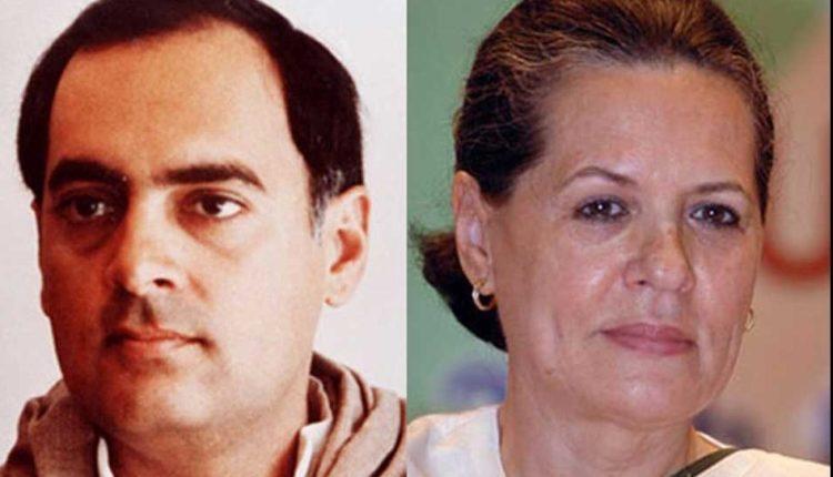 Sonia Gandhi's scream took place on May 21, Rajiv Gandhi death 21th may Death anniversary of rajiv gandhi
