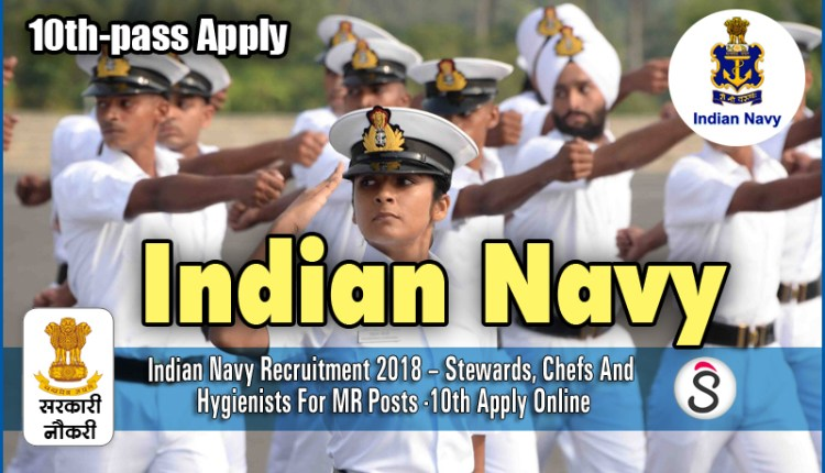 Indian Navy Recruitment 2018 – Stewards, Chefs And Hygienists For MR Posts -10th Apply Online