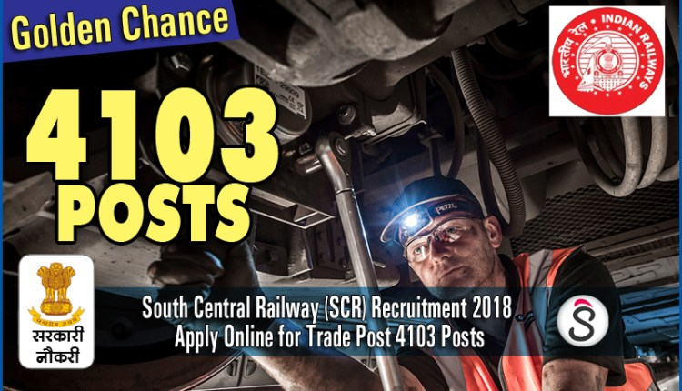 South Central Railway (SCR) Recruitment 2018 Apply Online for Trade Post 4103 Posts