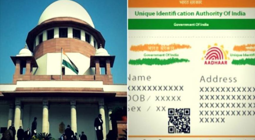Supreme Court told Adhaar to be valid but at the same time fixed limits (1)
