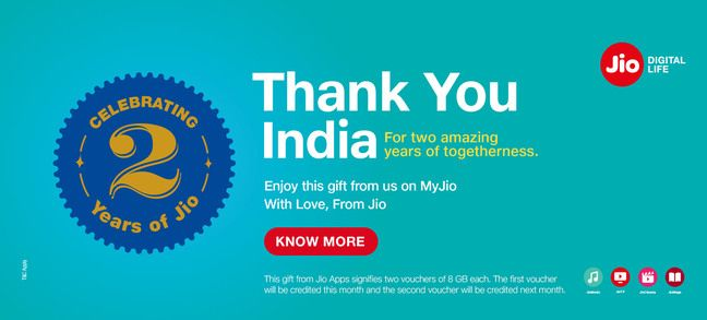 jio two year celebration gift for users 2