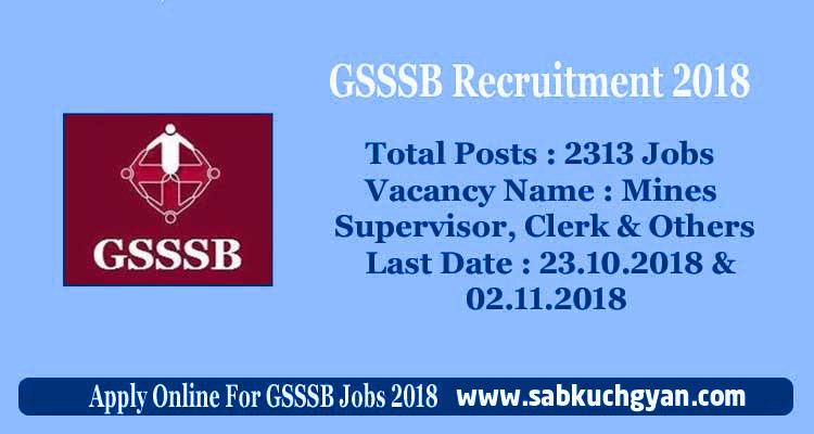 GSSSB-Recruitment 2018