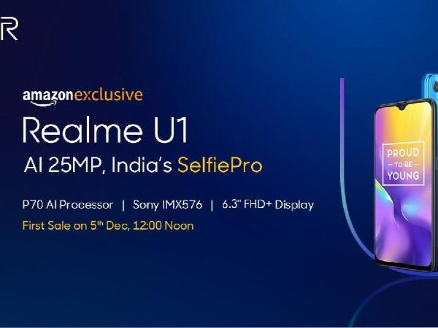 Realme U1 sale on 5 dec amazon (1)