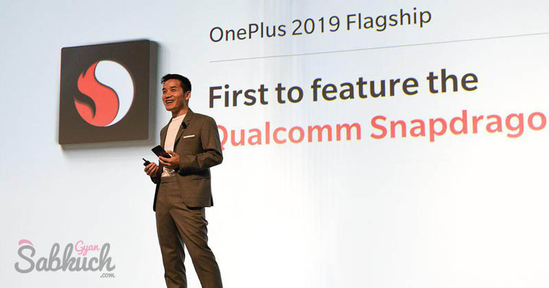 OnePlus will bring the most powerful 5 chipset