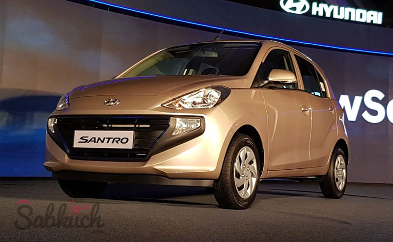 Hyundai's santro new car top 10 cars included in the list