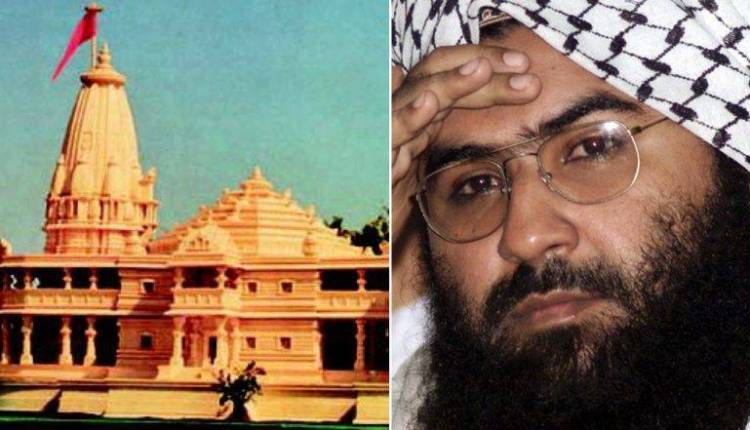 An international threat to India about Ram temple construction