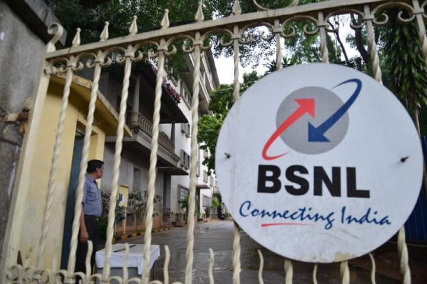 BSNL will soon launch a new service on its 3,000 customer service centers