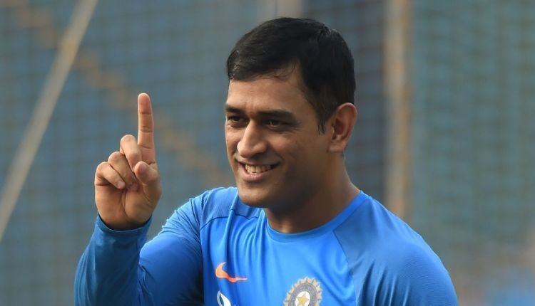 This famous South actress did not reveal his relation with Mahendra Singh Dhoni