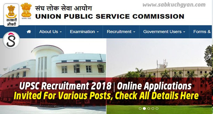 UPSC Recruitment 2018 | Online Applications Invited For Various Posts, Check All Details Here