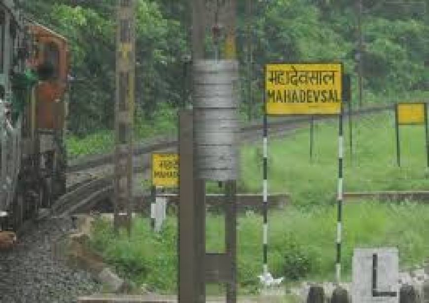 The incident of Shivling took place in Jharkhand 1.5 and a half ago had surprised the people.