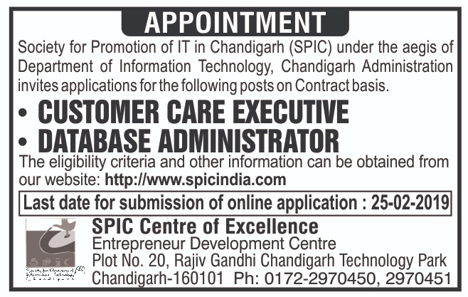 SPIC Chandigarh Recruitment 2019