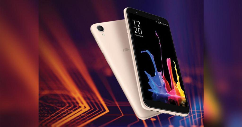 Asus Zenfone Lite L1 General Budget Smartphone Price Rs 4,999