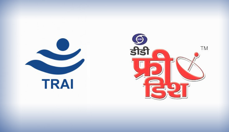TRAI to reprimand the DD Free Dish CEO of DTH, who will benefit the common man