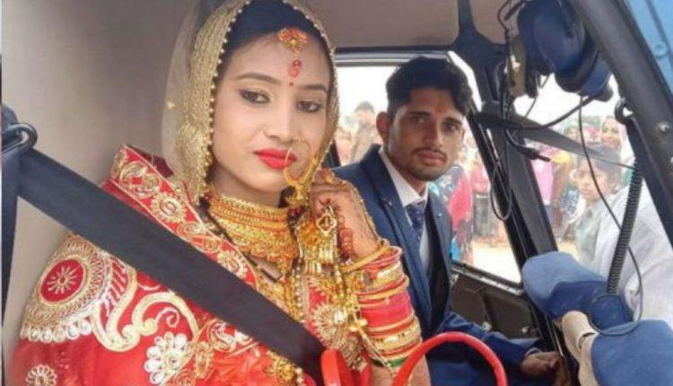मजदूर ने किया बेटी को हेलीकाप्टर में विदा, लड़के ने शादी के लिए रखी थी यह शर्त