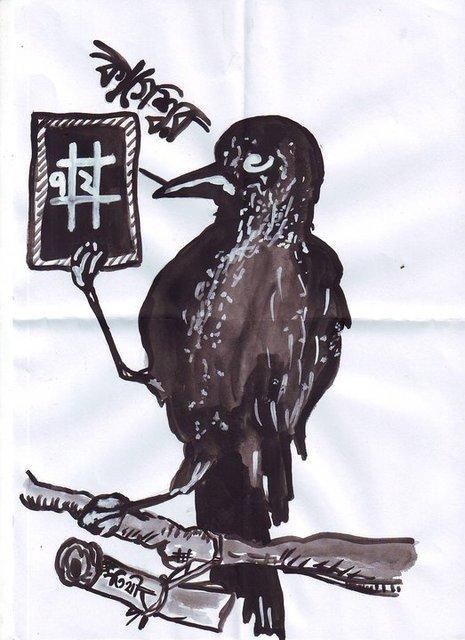 24/10/2009 - 12:25অপরাহ্ন