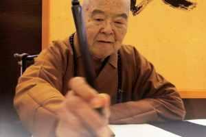 Venerable Master Hsing Yun