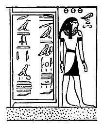 https://i2.wp.com/www.sacred-texts.com/egy/bat/img/18400.jpg