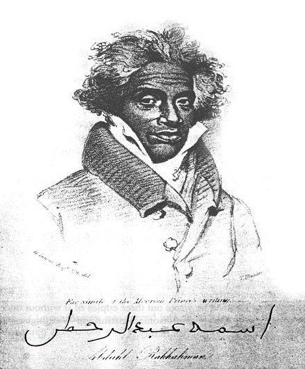 Abdulrahman Ibrahim Ibn Sori