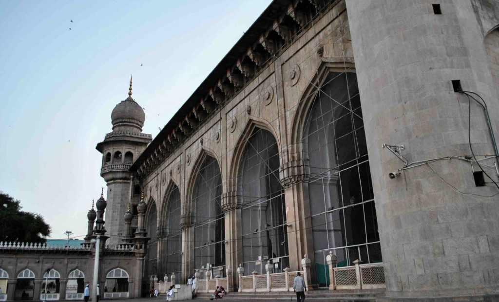 The Makkah Masjid