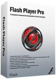 Flash Player Pro Crack Serial Key