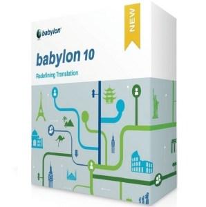Babylon Corporate Edition Full Crack