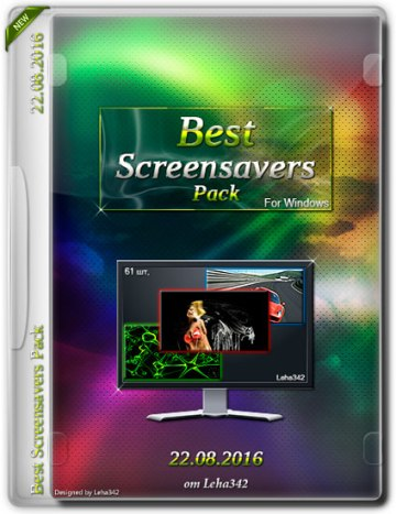 best-screensavers-pack-2016-sadeempc