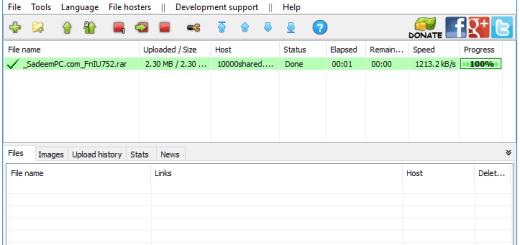 File and Image Uploader Crack Patch Keygen