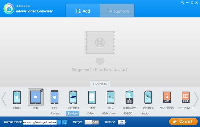 Adoreshare iMovie Video Converter Crack Patch Keygen License Key