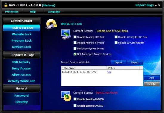 GiliSoft USB Lock Crack Serial Key