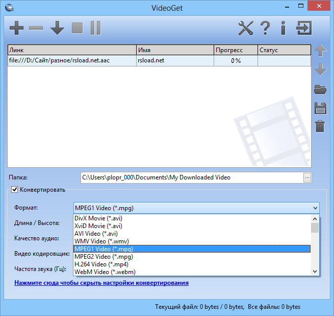 Nuclear Coffee VideoGet Crack Serial Key