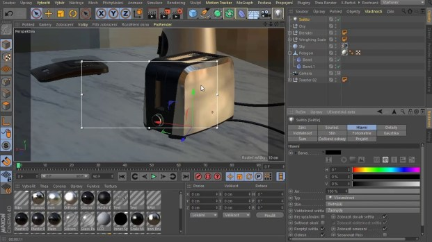 Maxon CINEMA 4D Studio Crack Patch