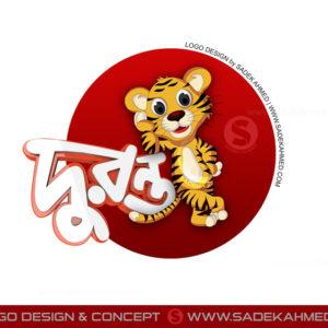 DURONTO TV, DURANTA TV, duronto tv , duranta tv, logo designer of Duronto tv, motion graphics