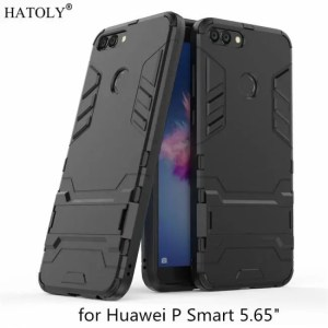 Phone Cases Armor Rubber Case Silicone Hard Back Phone Cover For Huawei Enjoy 7S / P Smart 7S