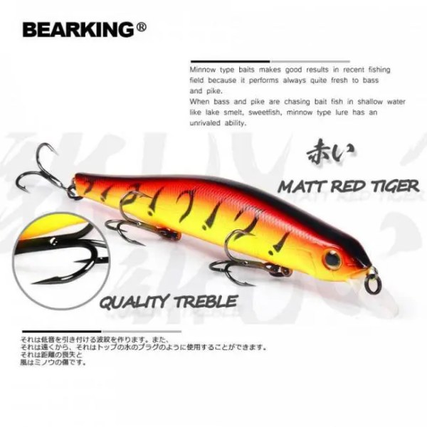 FREE SHIPPING Bearking 11cm 17g magnet weight system long casting New model fishing lures hard bait dive 0.8-1.2m quality wobblers minnow 2019