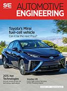 Automotive Engineering: December 2, 2014