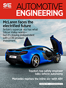 Automotive Engineering: December 1, 2016