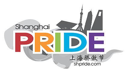 Shanghai_Pride_logo
