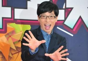 The Nation´s MC: Yoo Jae Suk