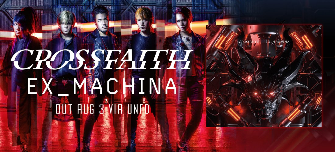 Album: Ex_Machina – CROSSFAITH