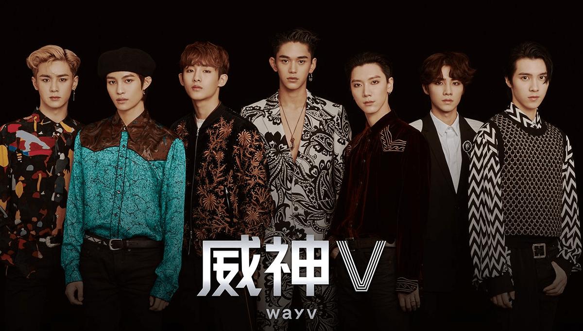 Group: WayV