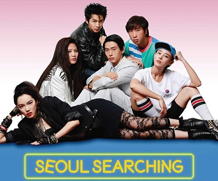 Movie: Seoul Searching