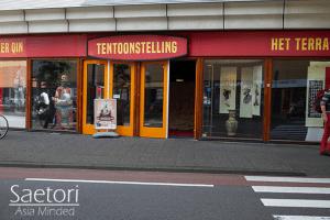 Terracotta Army Exhibition, Rotterdam