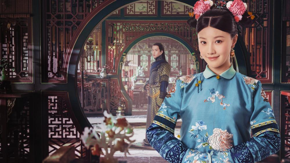 Series: Yangxi Palace: Princess Adventures