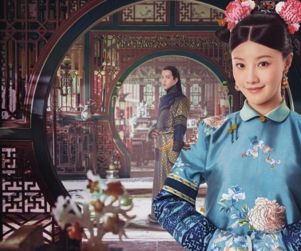 Series: Yangxi Palace: Princess Adventures