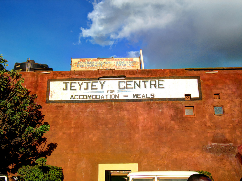 Marsabit Town_Jey Jey Centre