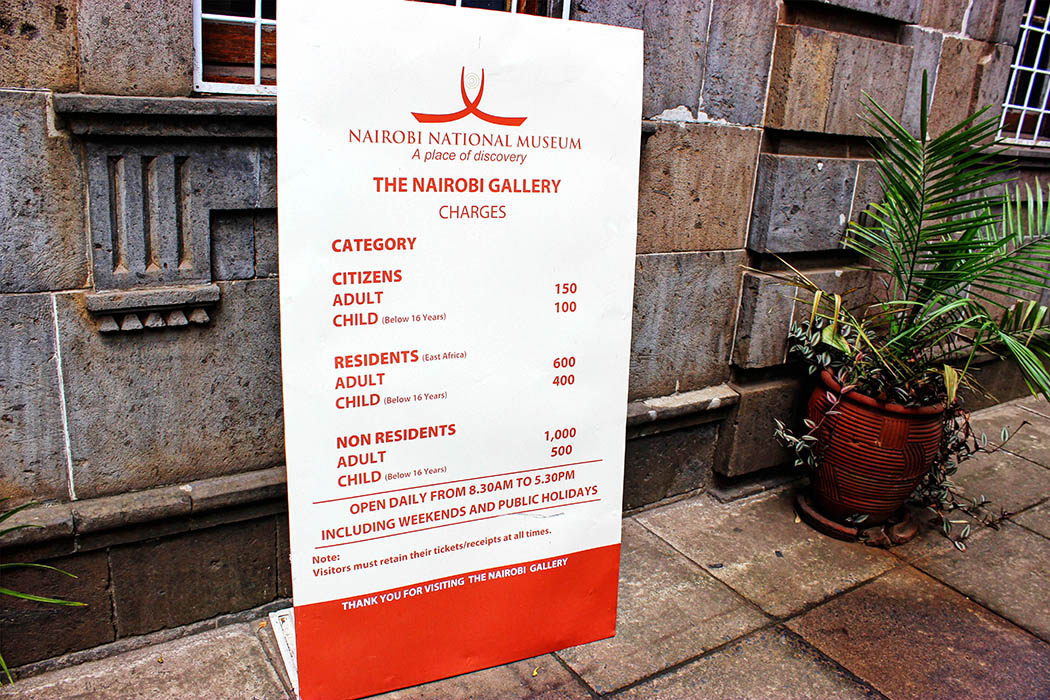 The Nairobi Gallery_entry fees