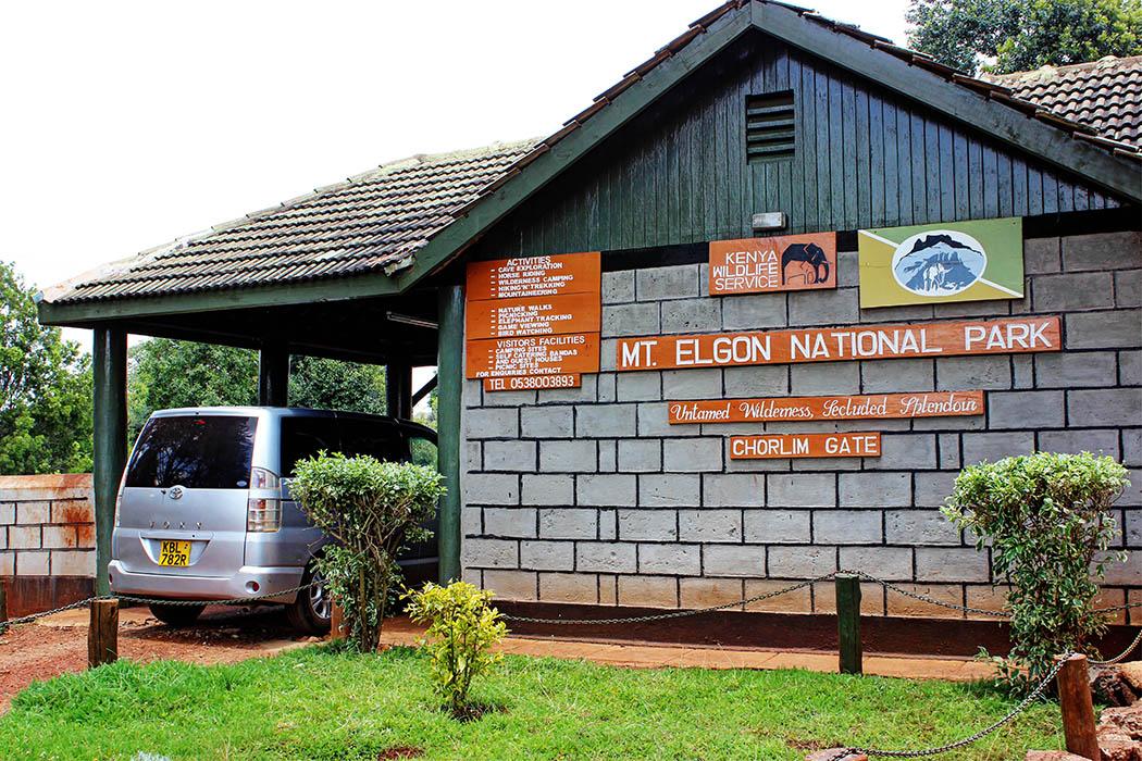 Mt Elgon National Park_Park gate